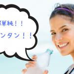 飛田新地の仕事内容は超単純で超簡単!15分の本番接客の流れを解説