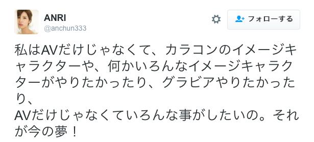 坂口杏里 ツイッター