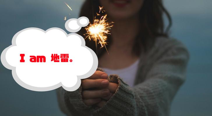 飛田新地の地雷嬢から学べ!ありえない行動・サービス内容【まとめ】