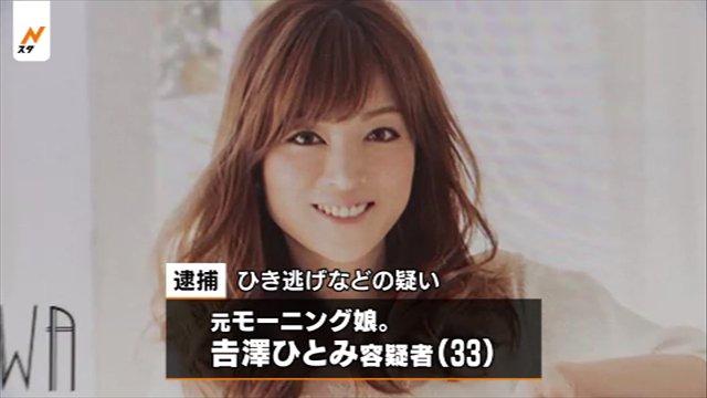 Share News Japan