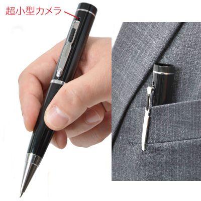 フルHDビデオカメラボールペン2