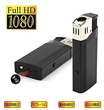 UYIKOO 小型カメラ ライター型