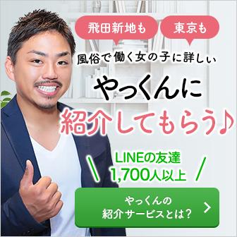 サービスページ