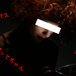関わると危険!!サイコパス・メンヘラ風俗嬢4つの特徴+無難な接し方
