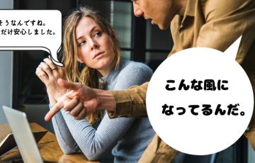 風俗で働こうかどうか悩んでいる女の子に8つのアドバイス