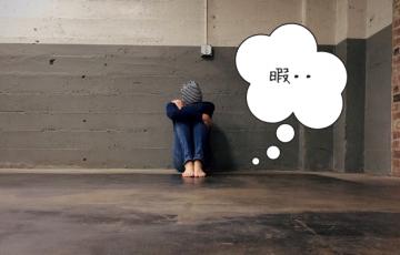 飛田新地で「店が暇。」「客が来ない。」は言い訳にできない3つの理由。
